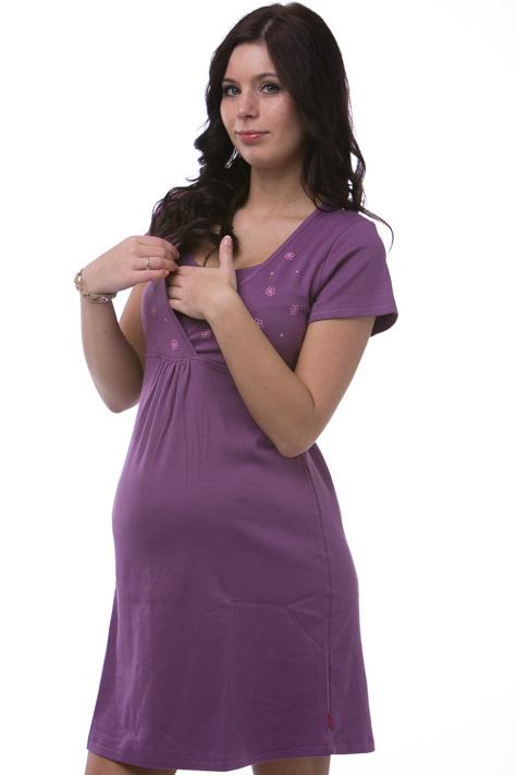 Kojící noční košile i těhotenská