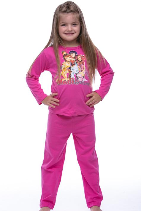 Pyžamo pro holky