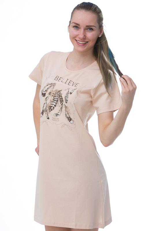 Košilka dámská 1C0828