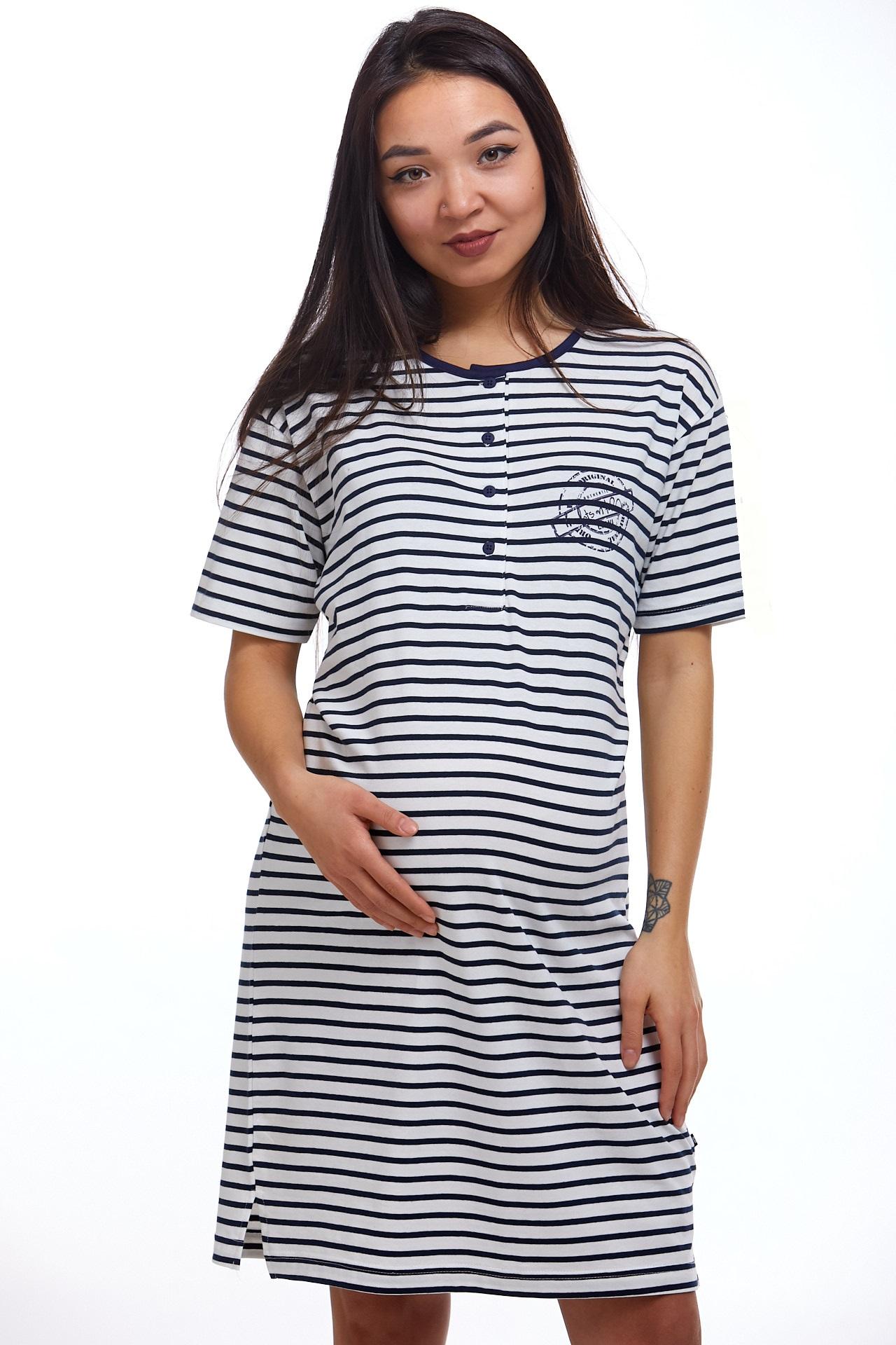 Kojící a těhotenská košilka