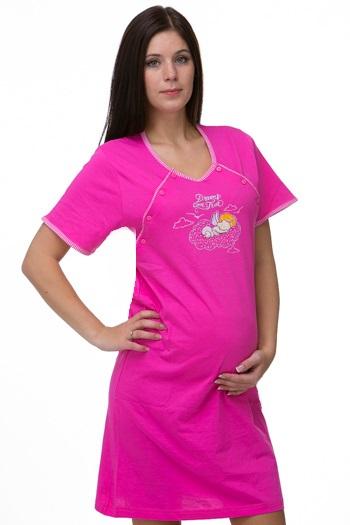 Košile kojící a těhotenská 1C0858