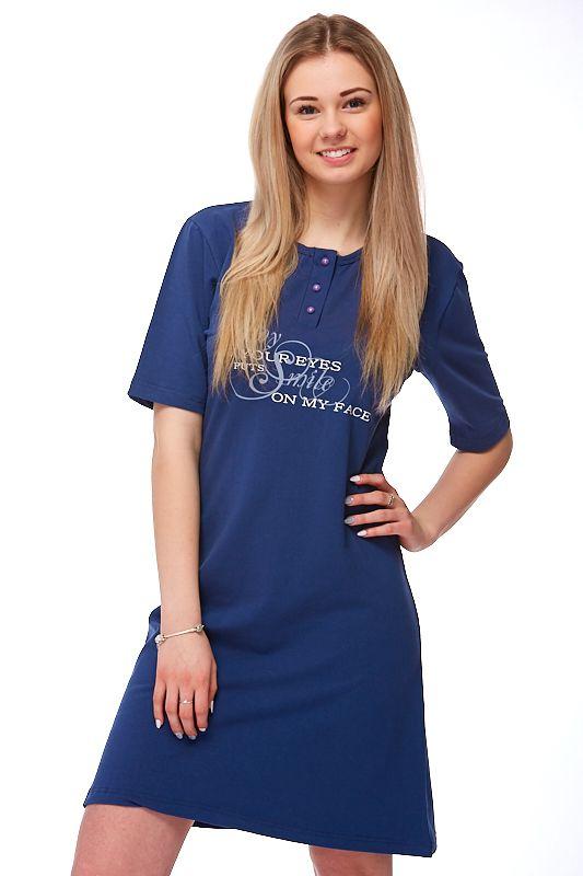 Košile pro ženy Gladis