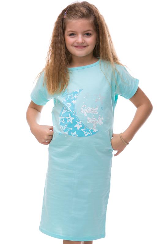 Dívčí noční košile 1F0367