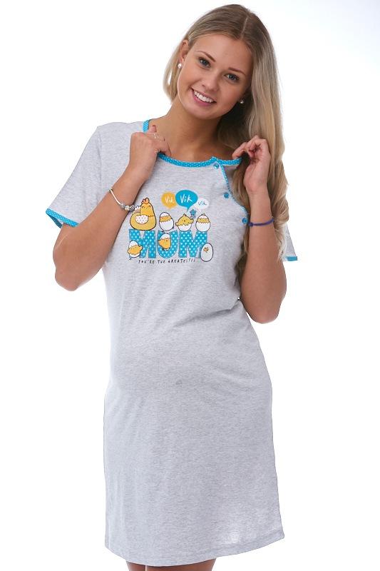 Košilka kojící do porodnice