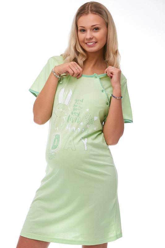 Košilka kojící do porodnice 1C1239