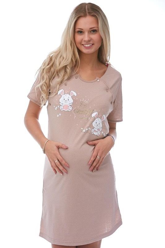Košilka kojící do porodnice 1C1232