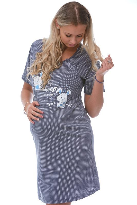 Košilka kojící do porodnice 1C1230