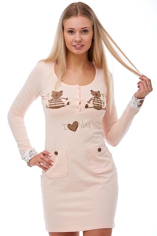 Dokonalá košilka pro ženu Hays 1C1282