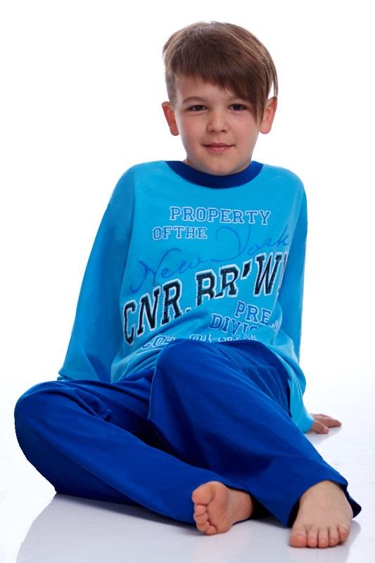 Chlapecké pyžamo Junior