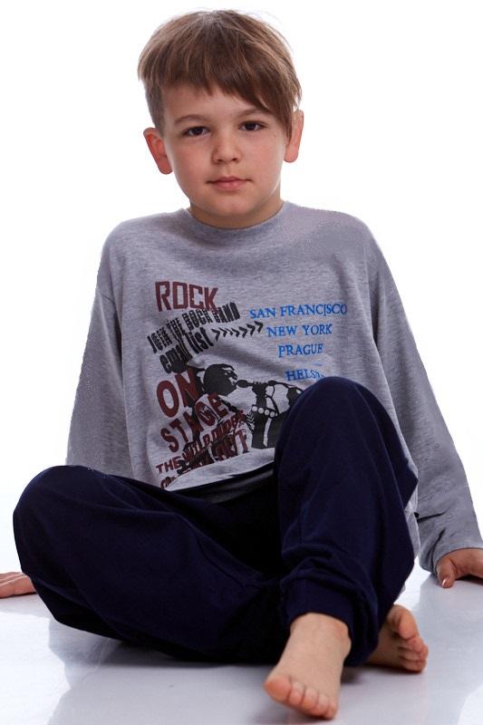 Chlapecké pyžamo Junior 1F0425
