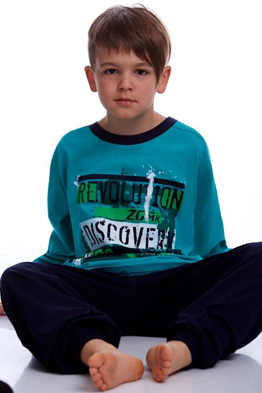 Chlapecké pyžamo Junior 1F0423
