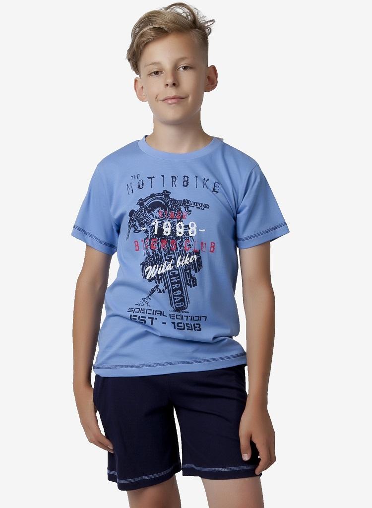 Chlapecké pyžamo Junior 1F0436