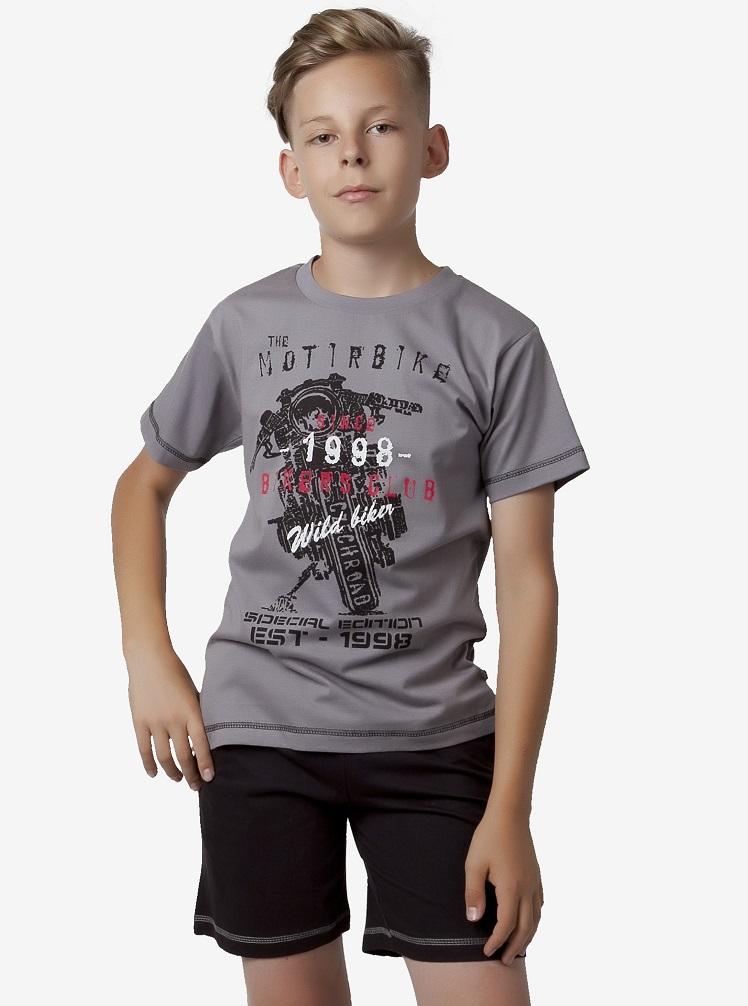 Chlapecké pyžamo Junior 1F0435