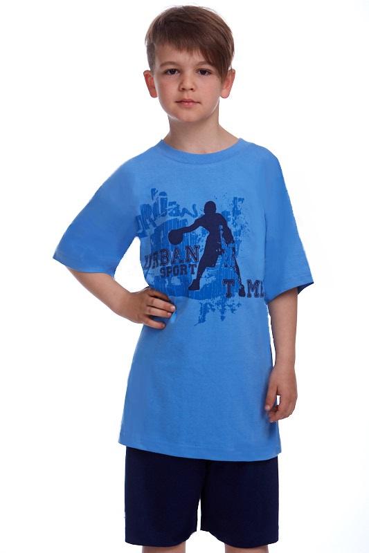 Chlapecké pyžamo Junior 1F0433