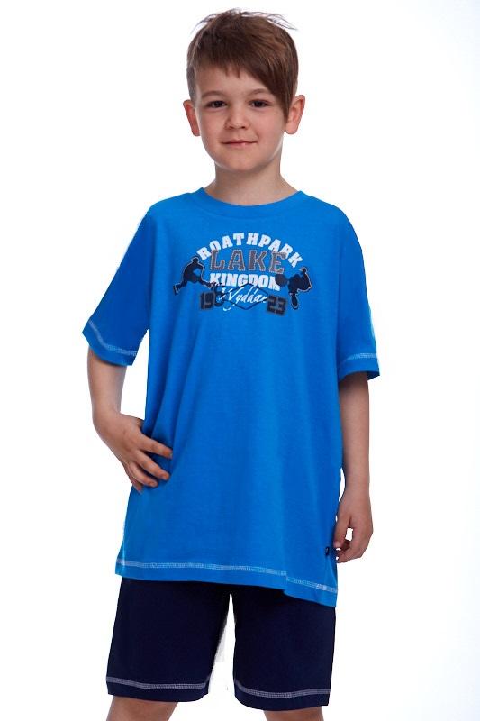 Chlapecké pyžamo Junior 1F0432