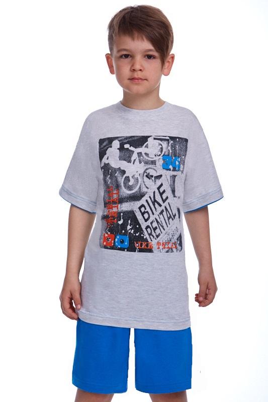 Chlapecké pyžamo Junior 1F0431