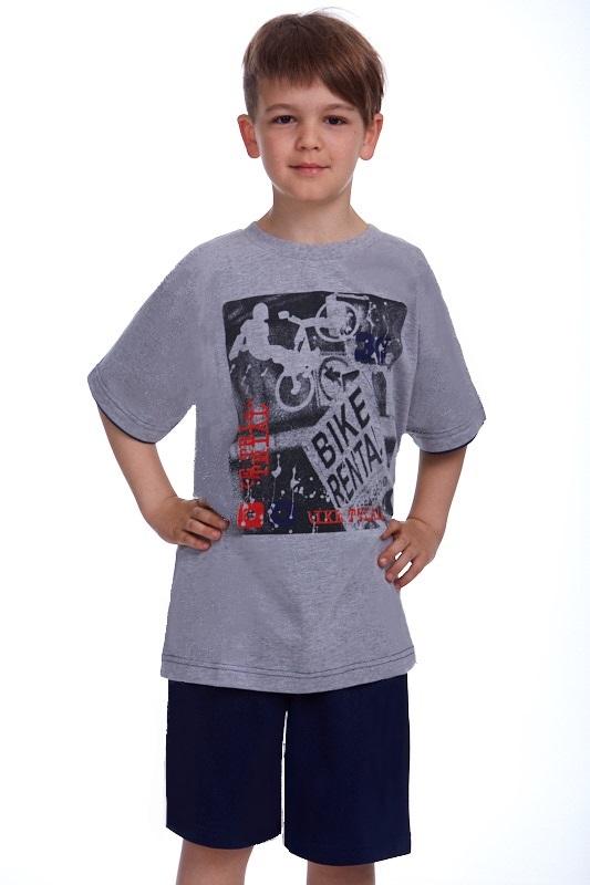 Chlapecké pyžamo Junior 1F0430