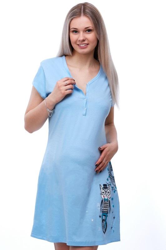 Košilka kojící do porodnice 1C1355