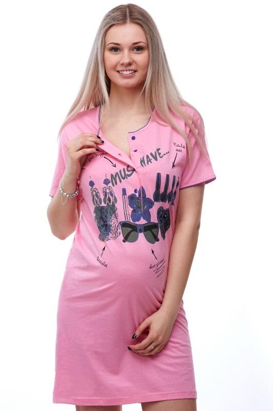 Košilka kojící do porodnice 1C1350