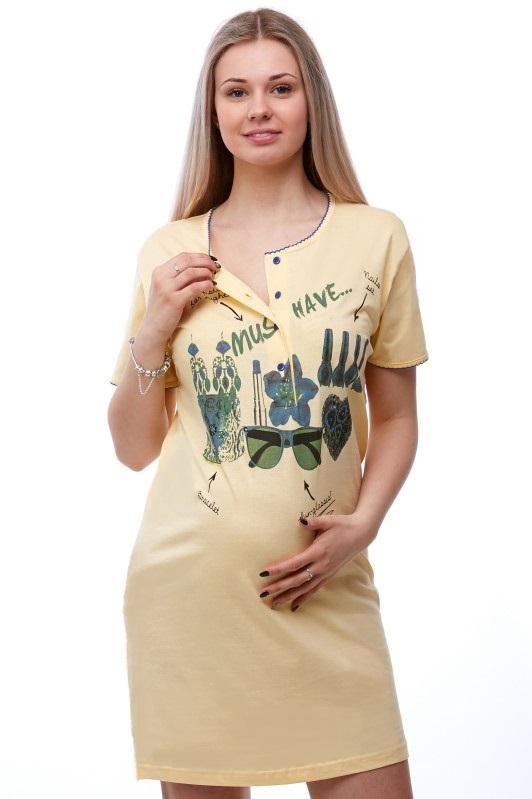 Košilka kojící do porodnice 1C1349