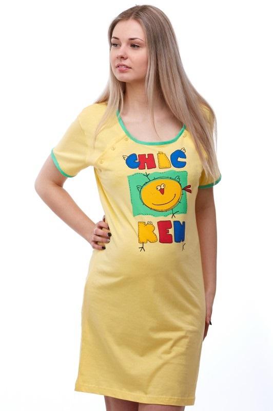 Košilka kojící do porodnice 1C1330