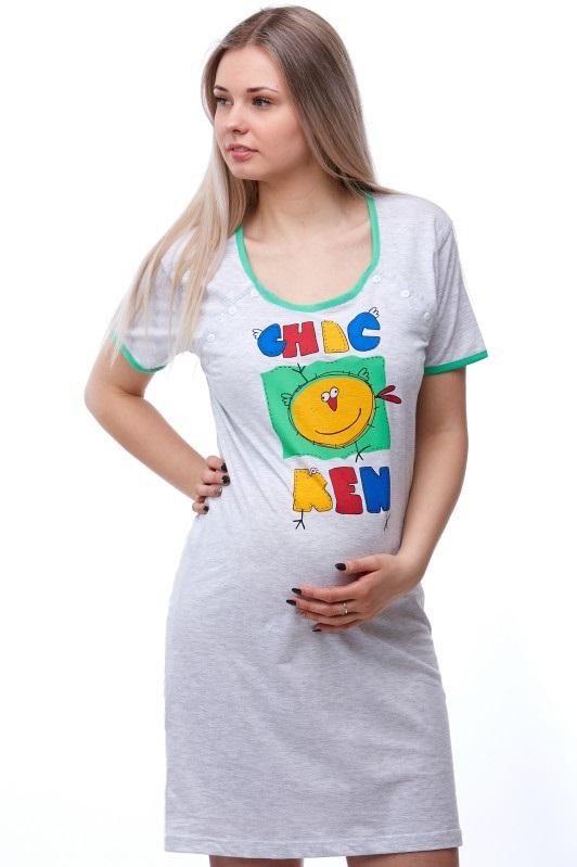 Košilka kojící do porodnice 1C1329