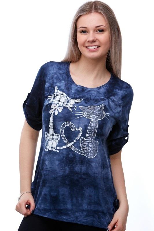 Dámské tričko 1A0521