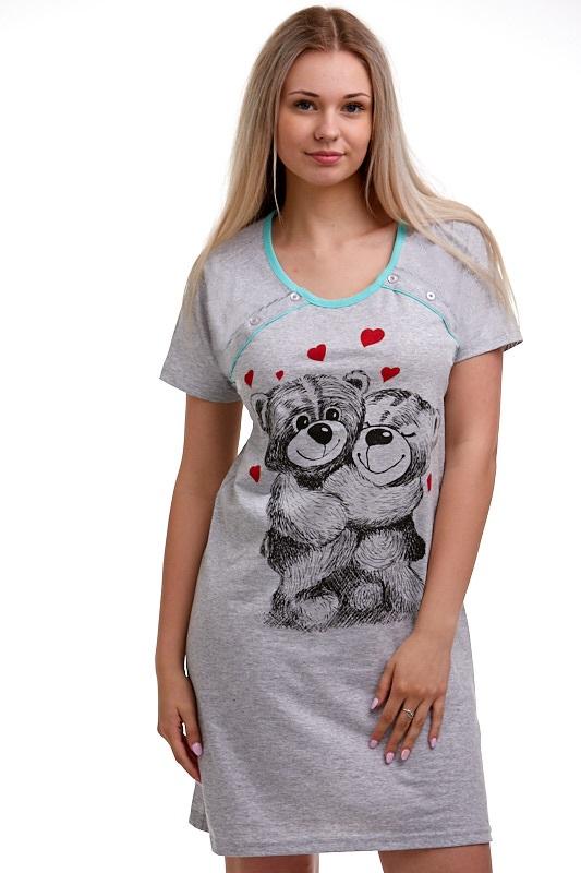 Košilka dámská 1C1388