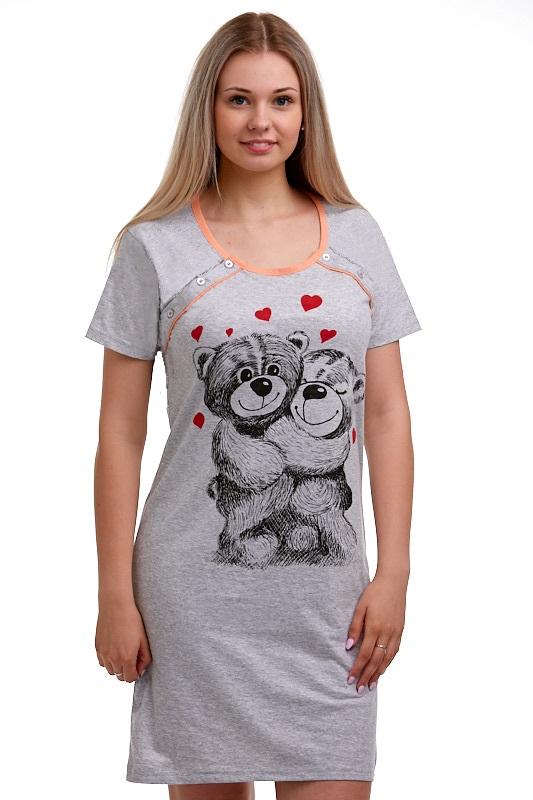 Košilka dámská 1C1387