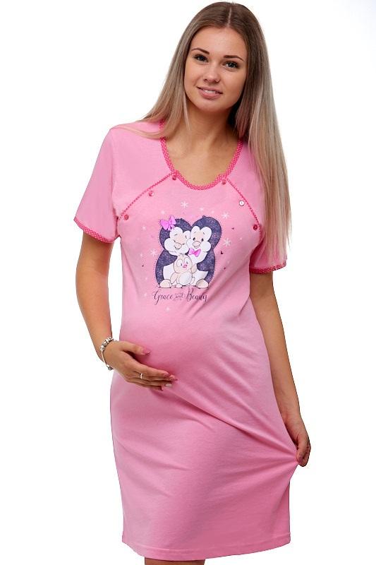 Košilka kojící do porodnice 1C1431