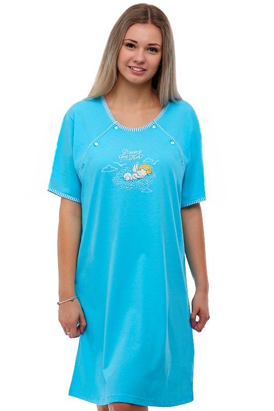 Košilka dámská 1C1430