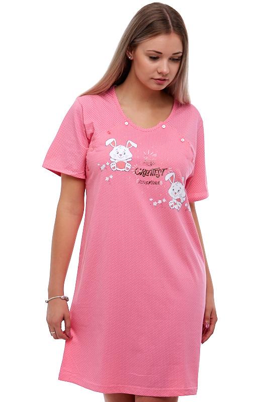 Košilka dámská 1C1400