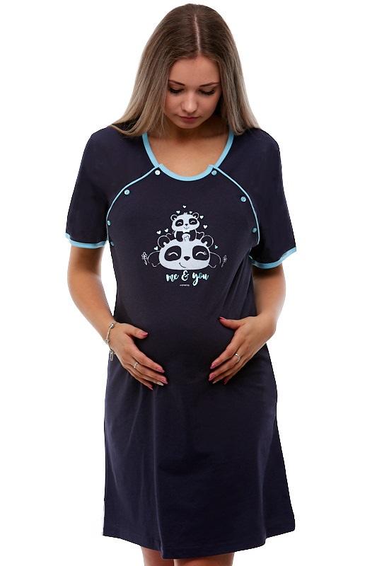 Košilka kojící do porodnice 1C0856