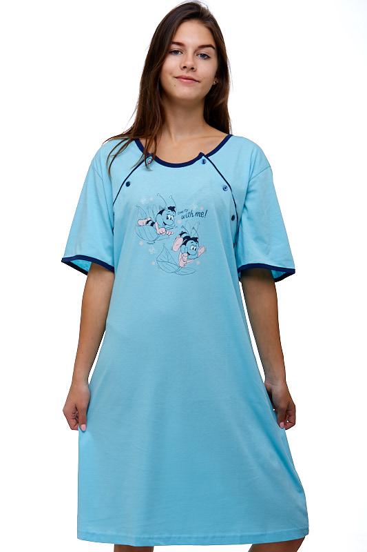 Košilka dámská 1C1442