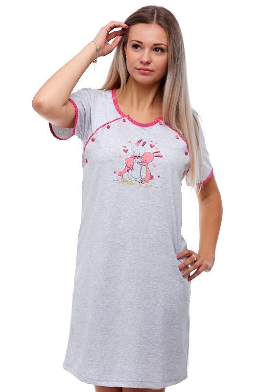 Košilka kojící do porodnice 1C1434