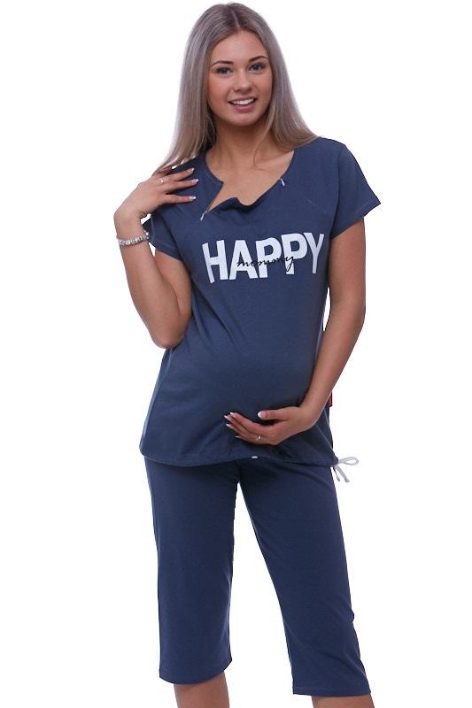Pyžamo na kojení do porodnice 1B0715