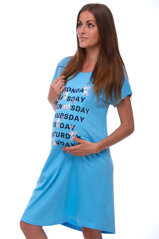 Košilka pro těhotné 1C1600