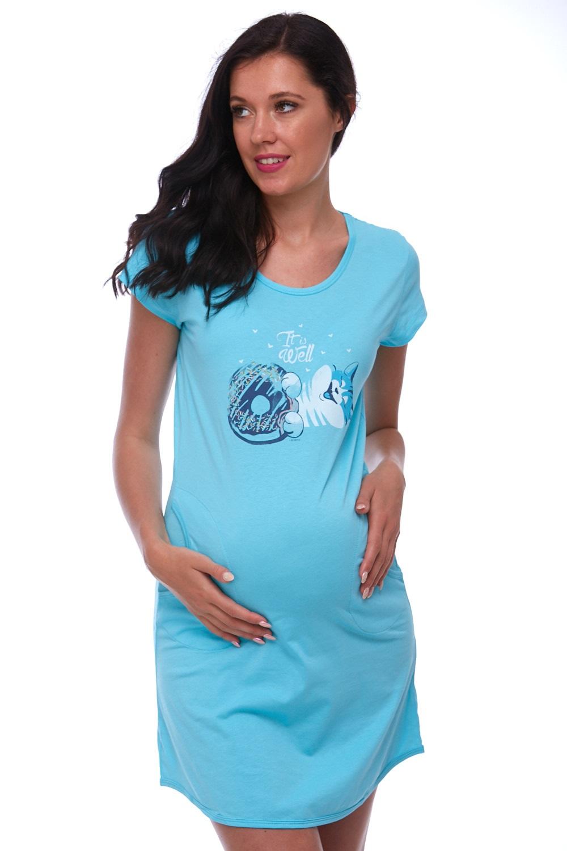 Košilka pro těhotné 1C1598