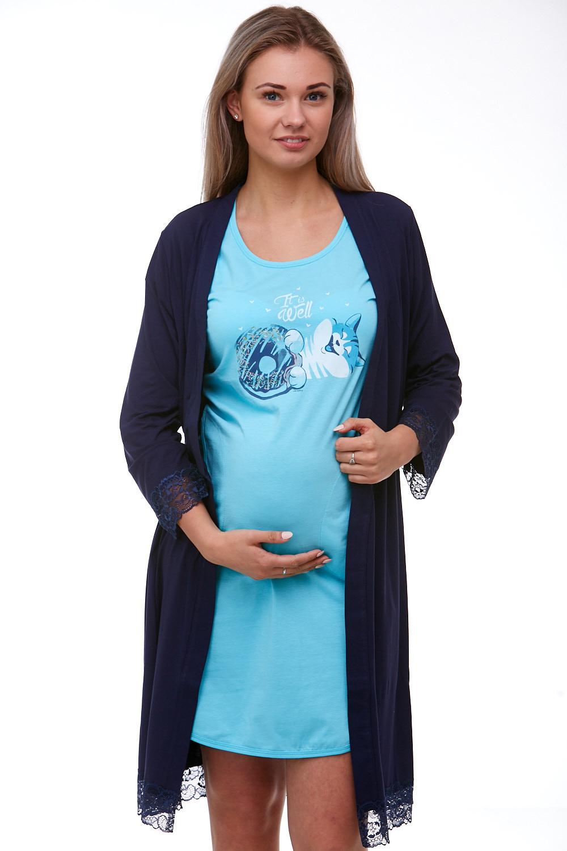 Župan a košilka těhotenská 1K9237