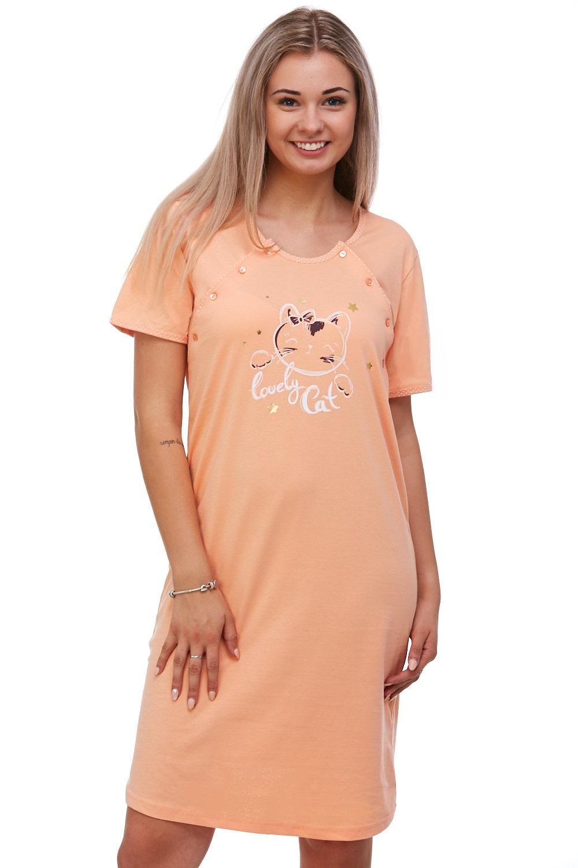 Košilka dámská 1C1692