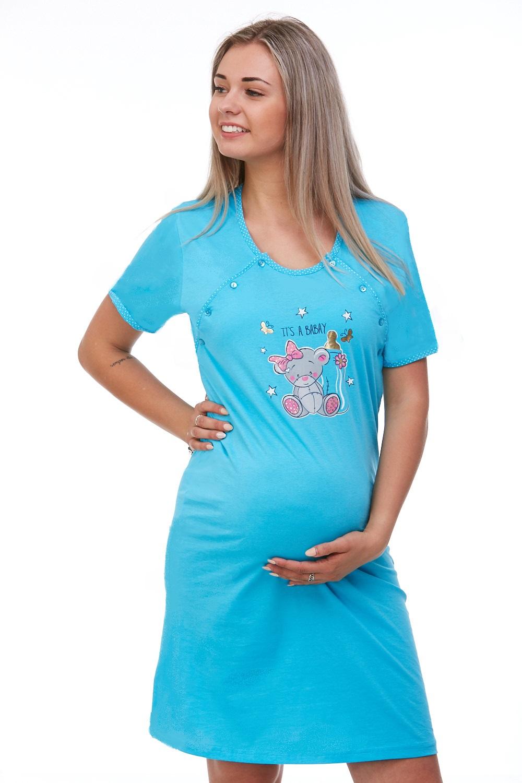 Košilka kojící do porodnice 1C1691