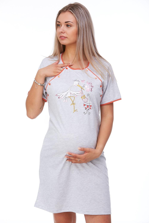 Košilka kojící do porodnice 1C1690