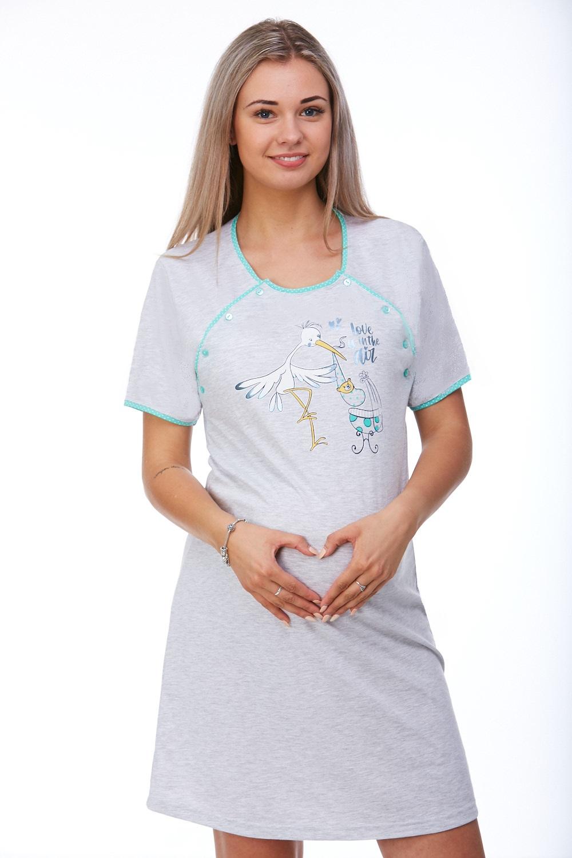 Košilka kojící do porodnice 1C1689
