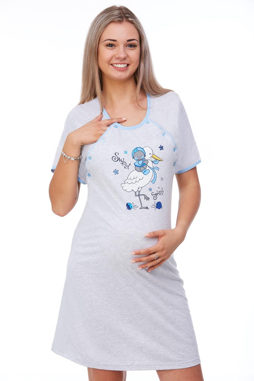 Košilka kojící do porodnice 1C1688