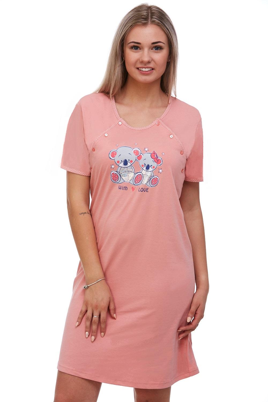 Košilka dámská 1C1682