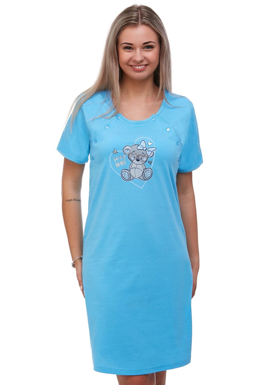 Košilka dámská 1C1676