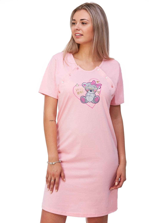 Košilka dámská 1C1675