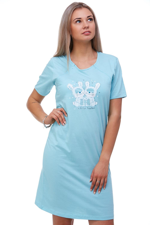 Košilka dámská 1C1673