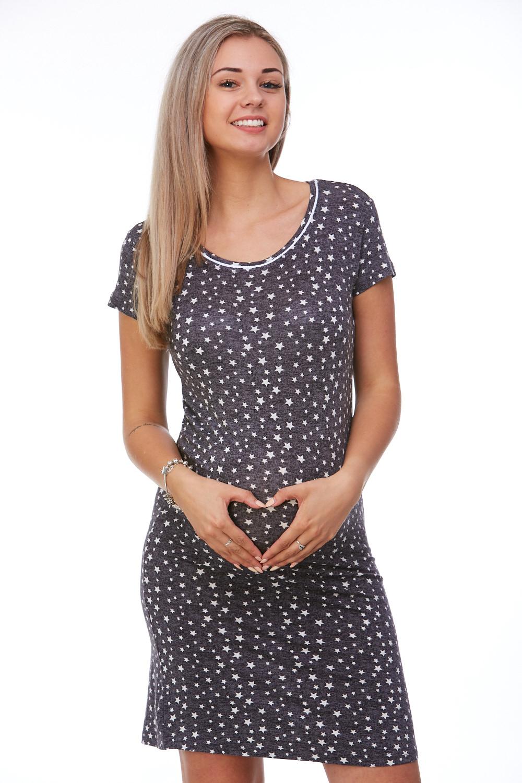 Těhotenská košile luxusní 1C1647