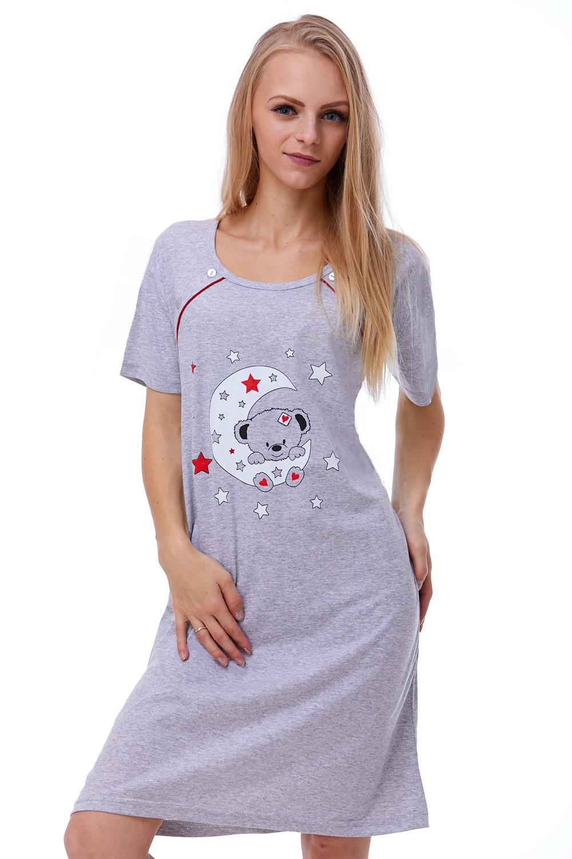 Kojící košilka do porodnice 1C1750